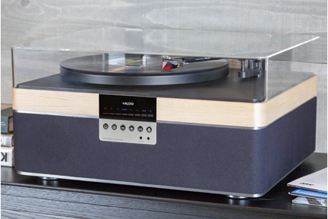 Plus Audio The +Record Player